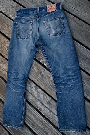 Jeans dm store