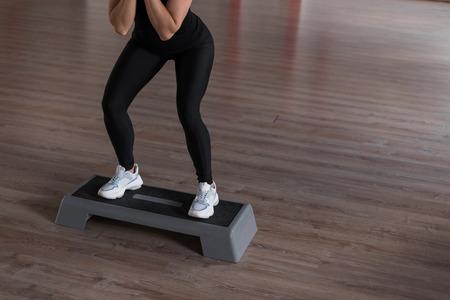 Step aérobic, 21/21 Fitness Gym